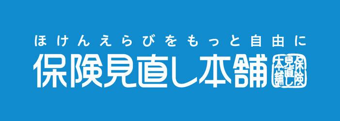 八王子 ヤオコー 西