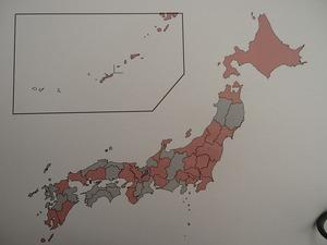 白地図の写真.JPG