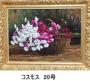 コスモス.JPG