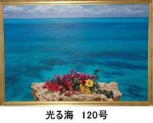 光る海.JPG