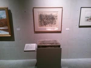 展示室1-4石版.JPG