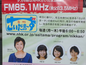 P4201111.JPG