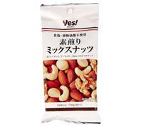 素煎りミックスナッツ