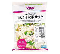 2/3日分の野菜がとれる12品目大根サラダ
