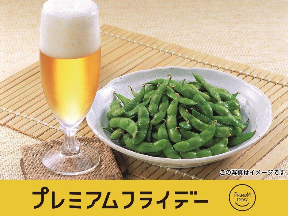今週末はプレミアムフライデー!ビールのおつまみにおすすめ 冷凍食品ベスト5