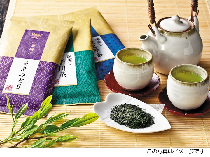 プレミアムな『一番摘み茶葉』シリーズで、茶葉それぞれの芳醇な風味を楽しんで