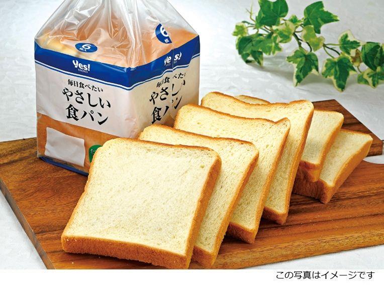 生でもっちり、焼いてサクサク!『やさしい食パン』